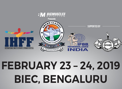 IHFF February 23 – 24, 2019, BIEC, Bengaluru