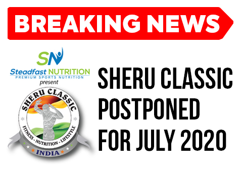 Sheru Classic July 2020 Postponed